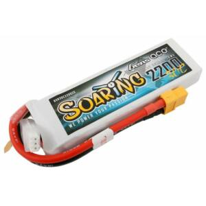 RC akkumulátor - Gens Ace Soaring 2200mAh 7.4V 30C 2S1P XT60