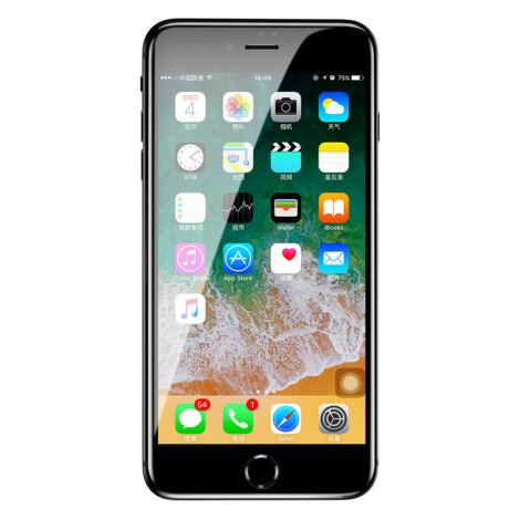 Baseus iPhone 8/7 Plus 0.3 mm Diamond Body Edzett üveg kijelzővédő fólia - Fekete (SGAPIPH8P-AJG01)