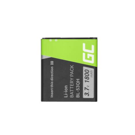 Green Cell Smartphone akkumulátor LG L9 P760 P769 P880 P880G 4X HD
